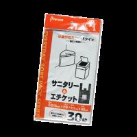 サニタリー用ゴミ袋[30枚]