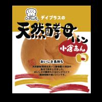 餡入/天然酵母パン[小倉]