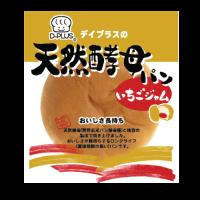 餡入/天然酵母パン[いちごジャム]