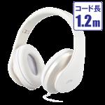 H250ステレオヘッドホン[ホワイト]