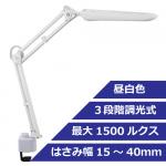 BG-100 LEDタッチ式調光アームライト《ホワイト》