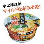 [スナオシ]札幌味噌ラーメン