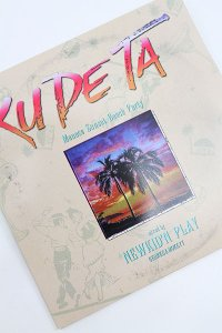 MIX CD KU DE TA by NEW KID'N PLAY