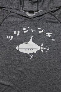 ツリジャンキー DRI FISHING HOODIE  【C.GRY】