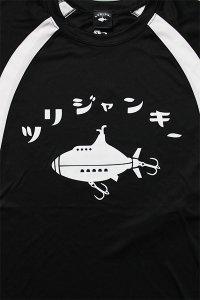 ツリジャンキー DRI L/S TEE【BLK/WHT】