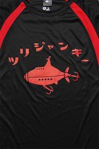 ツリジャンキー DRI L/S TEE【BLK/RED】