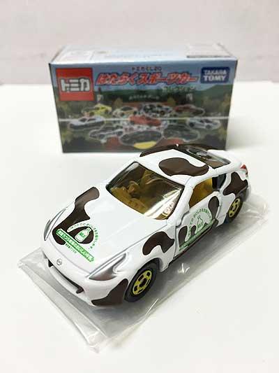 トミカくじ20 はたらくスポーツカーコレクション 日産フェアレディZ 市営うつろ牧場 TMC00274