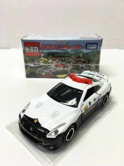 トミカくじ20 はたらくスポーツカーコレクション 日産GT-R 警視庁うつろ警察署警らパトルールカー TMC00845