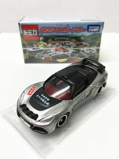 トミカくじ20 はたらくスポーツカーコレクション ロータス エキシージ R-GT 疾風新聞うつろ販売所 TMC00275