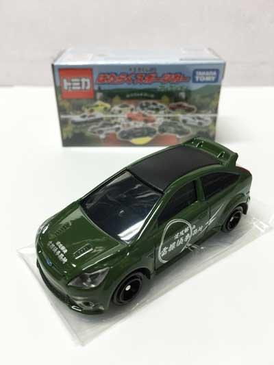 トミカくじ20 はたらくスポーツカーコレクション フォード フォーカス RS500 TMC00280