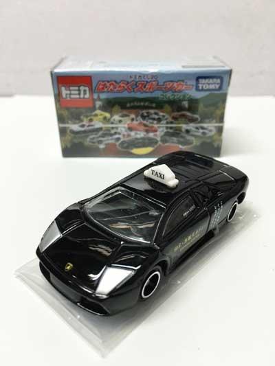 トミカくじ20 はたらくスポーツカーコレクション ランボルギーニ ムルシエラゴLP640 神足・韋駄天タクシー TMC00844