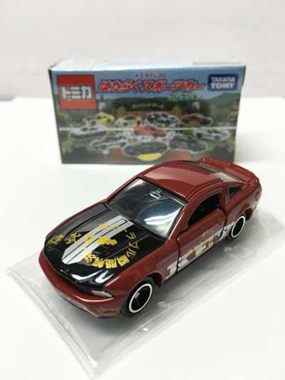 トミカくじ20 はたらくスポーツカーコレクション フォード マスタングGT V8 鍵武者 TMC00290