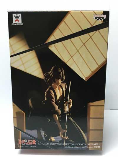 ルパン三世 CREATOR X CREATOR -GOEMON ISHIKAWA- 石川五右衛門2体セット 3枚目