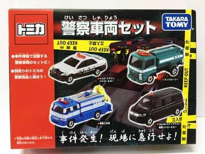 タカラトミー トミカギフト 警察車両セット TMC00571