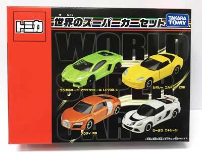 タカラトミー トミカギフト 世界のスーパーカーセット