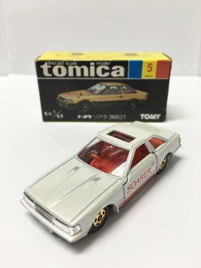 トミカ NO.5 トヨタ ソアラ2800GT(白) 黒箱