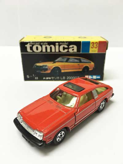トミカ 33 トヨタ セリカ LB 2000GT 黒箱 TMC00526