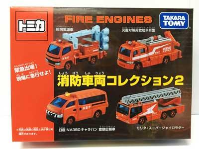 タカラトミー トミカギフト 消防車両コレクション2 TMC00566