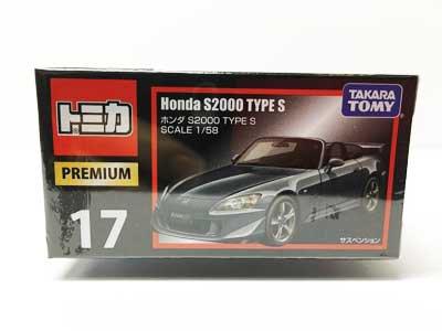 タカラトミー トミカプレミアム17 ホンダ S2000 TYPE S TMC00246