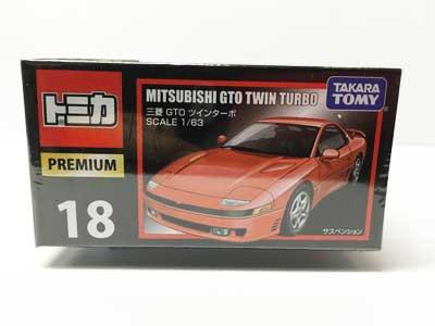 トミカプレミアム18 三菱 GTO ツインターボ TMC00248