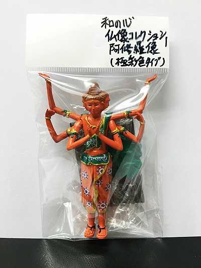 エポック 和の心 仏像コレクション 阿修羅像(極彩色タイプ)