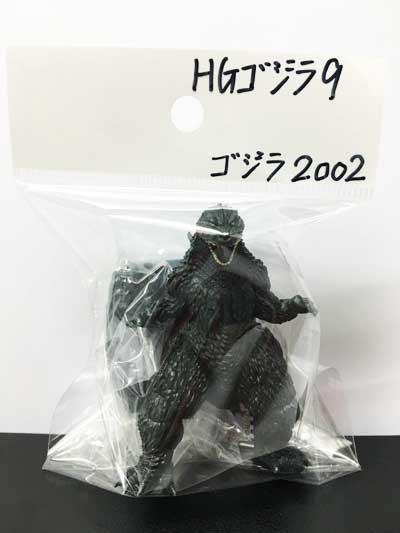 バンダイ HGゴジラ9 ゴジラ2002 BC0643