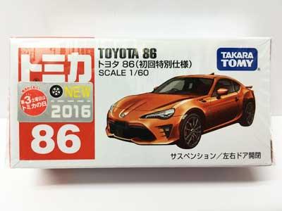 トミカ 86 トヨタ86 初回特別仕様 TMC00261