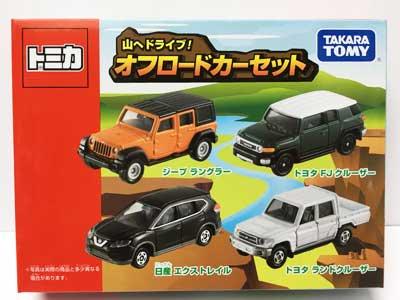 タカラトミー トミカギフト 山へドライブ オフロードカーセット TMC00224