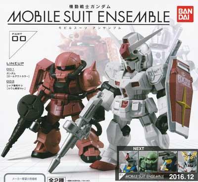 バンダイ 機動戦士ガンダム MOBILE SUIT ENSEMBLE 00 全2種フルセット GU0036