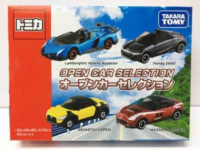 タカラトミー トミカギフト オープンカーセレクション TMC00565