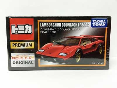 タカラトミーモールオリジナル トミカプレミアム ランボルギーニ カウンタック LP500S TMC00013