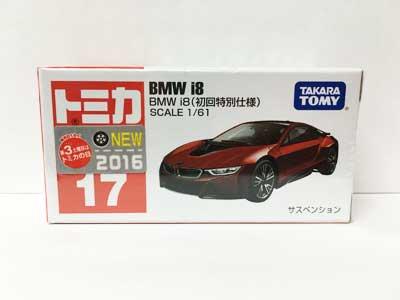 トミカ 17 BMW i8(初回特別仕様) TMC00223