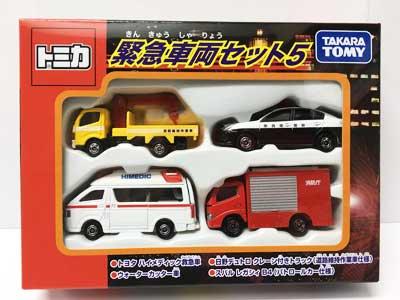 タカラトミー トミカギフト 緊急車両セット5 TMC00576