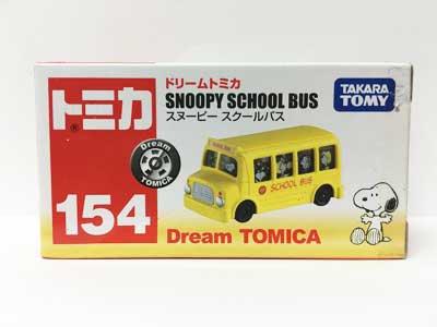 ドリームトミカ 154 スヌーピー スクールバス TMC00378