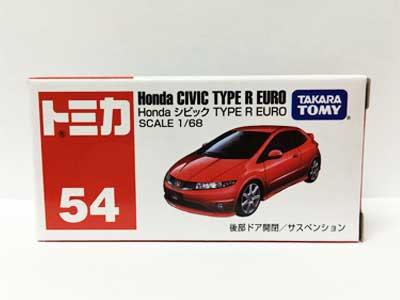 トミカ NO.54 Honda シビック TYPE R EURO(中国製) TMC00195