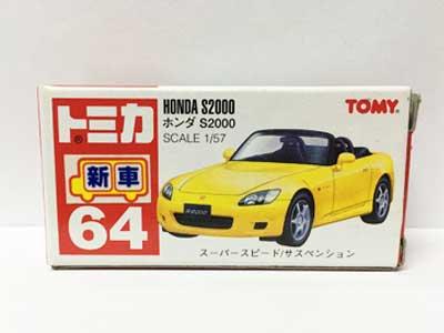 トミカ NO.64 ホンダ S200(中国製)