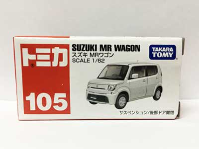 トミカ 105 スズキ MRワゴン(中国製) TMC00203
