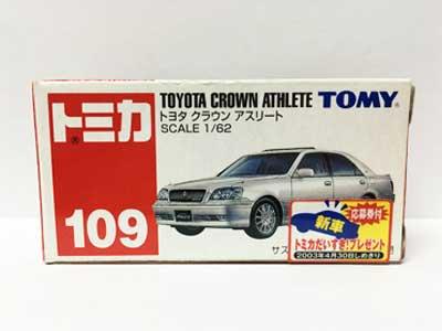 トミカ NO.109 トヨタ クラウン アスリート(中国製)