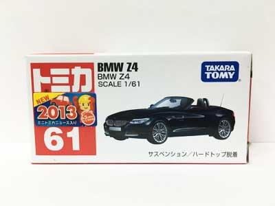 トミカ NO.61 BMW Z4 TMC00283