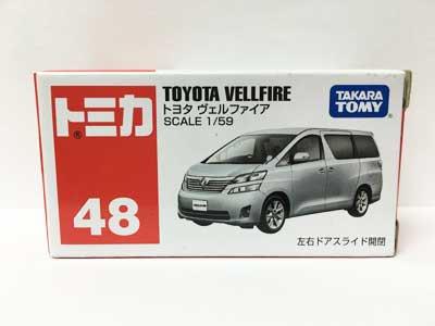 トミカ 48 トヨタ ヴェルファイア TMC00180