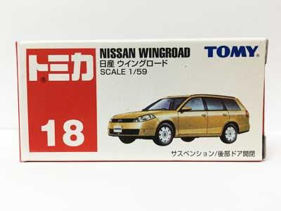 トミカ NO.18 日産 ウイングロード(中国製)