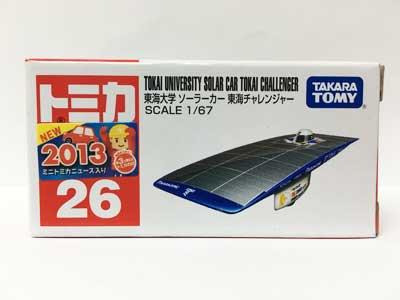 トミカ 26 東海大学 ソーラーカー東海チャレンジャー(新車シール付) TMC00438