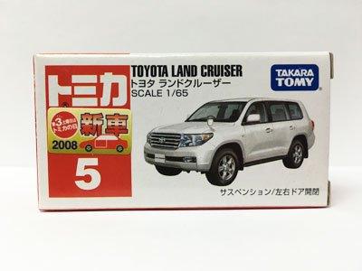 トミカ NO.5 トヨタ ランドクルーザー(中国製)