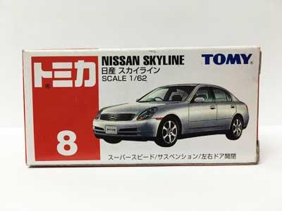 トミカ NO.8 日産 スカイライン(中国製)TMC00419