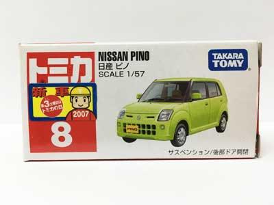 トミカ NO.8 日産 ピノ(中国製)