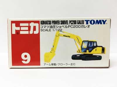 トミカ NO.9 コマツ 油圧ショベルPC200ガレオ(中国製)