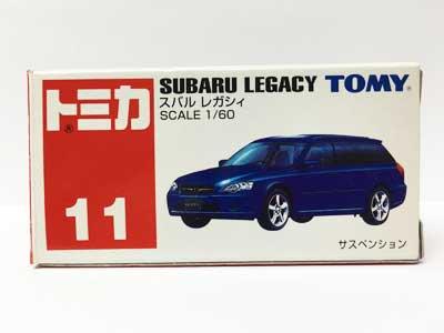 トミカ NO.11 スバル レガシィ(中国製)