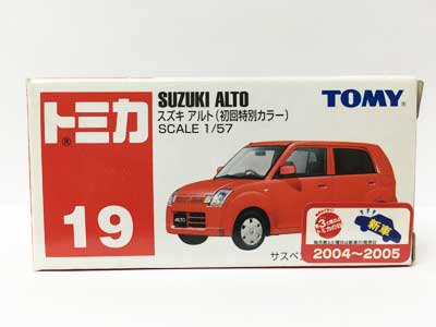 トミカ NO.19 スズキ アルト 初回特別カラー(中国製) TMC00288