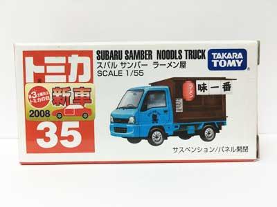 トミカ 35 スバル サンバー ラーメン屋(新車シール付)(中国製)