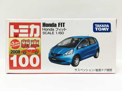 トミカ NO.100 Honda フィット(中国製)